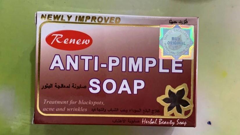 anti-pimples